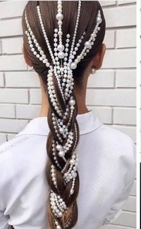 łancuch perłowy